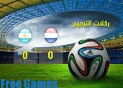 تحميل لعبة ضربات جزاء كأس العالم 2010 مجانا ميديا فاير