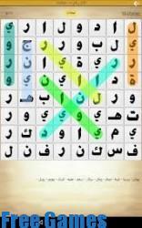 تحميل لعبة كلمة السر بالعربي للاندرويد والايفون مجانا