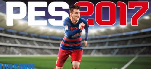 تحميل لعبة PES 2017 للكمبيوتر كاملة مجانا