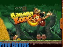 تحميل لعبة القرد والبالونات 3 برابط مباشر مجانا