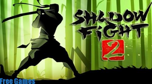 تحميل لعبة shadow fight 2 للكمبيوتر من ميديا فاير مجانا